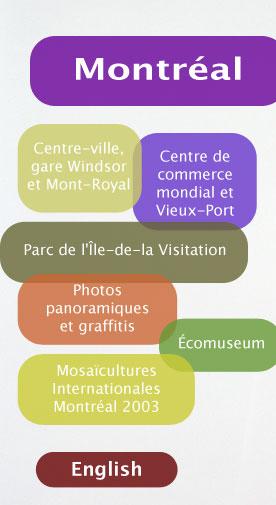 Site web de fr d ric latour albums sur montr al - Centre de reeducation fonctionnelle port royal ...